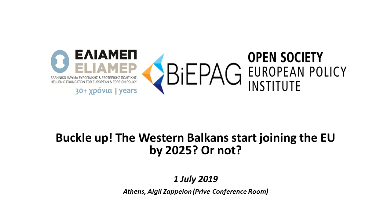 Two EFB and BiEPAG policy events in Athens, July 1-2, 2019