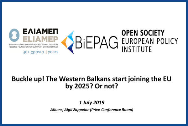 Next week in Athens – Two EFB and BiEPAG policy events on July 1-2, 2019